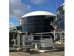 澳大利亞3萬方大型沼氣工程