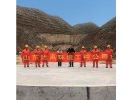 山东达禹承建兰州大型沼气项目